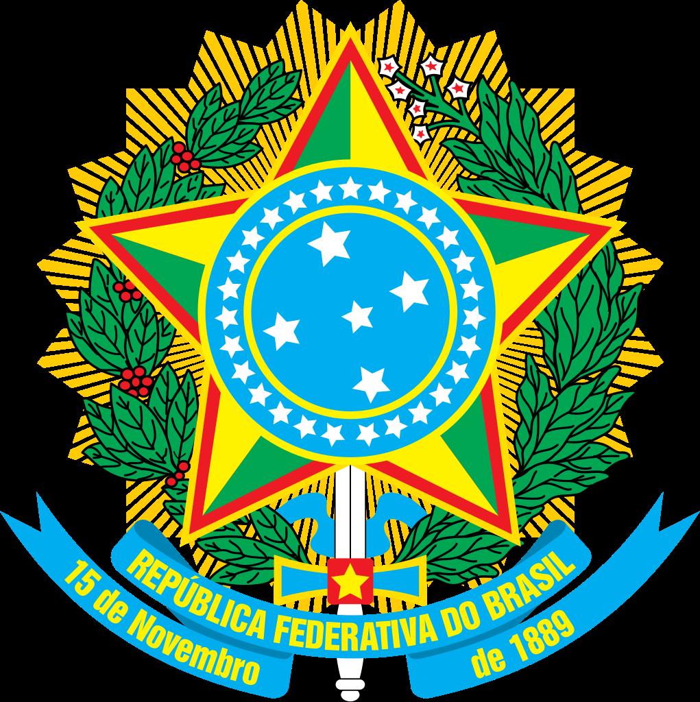 1º Tabelionato de Notas de São Gabriel/RS